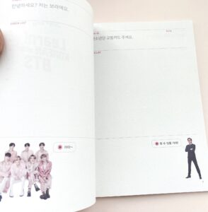 「Learn!Korean with BTS Book」…のGlobal Edition(グローバル版)の特典