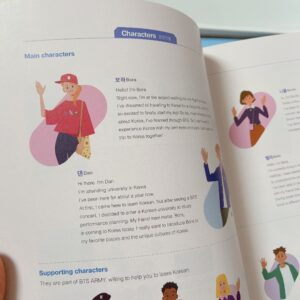 「Learn!Korean with BTS Book」のボラ