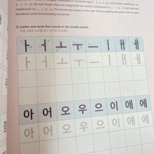「Learn!Korean with BTS Book」