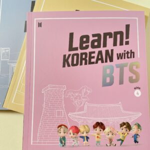 「Learn!Korean with BTS Book」のテキスト