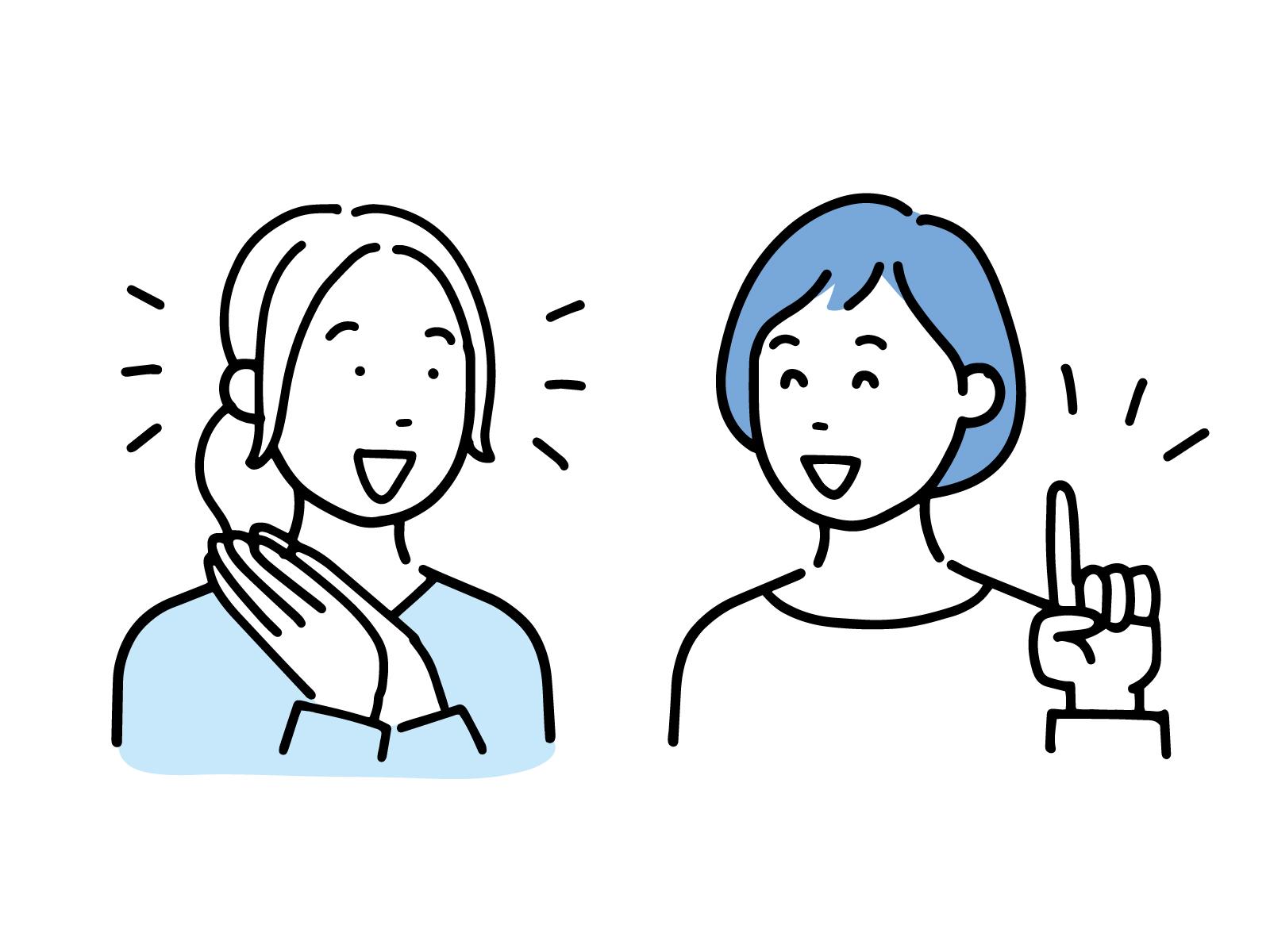 韓国語の相槌表現