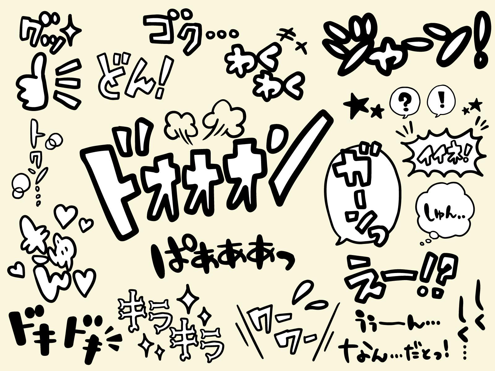 韓国語のオノマトペ一覧