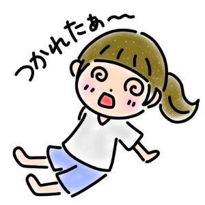 """韓国語""""疲れた""""の使い分け 피곤하다tと힘들다と지치다の違い"""