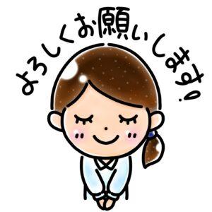 韓国語の自己紹介の仕方